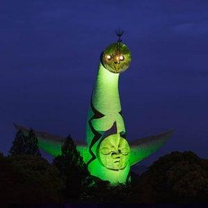 Festival of Lights Osaka